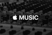 Apple Music confirma 50 millones de usuarios de streaming