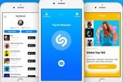 Apple confirma la compra de Shazam, la popular aplicación de reconocimiento de audio y vídeo